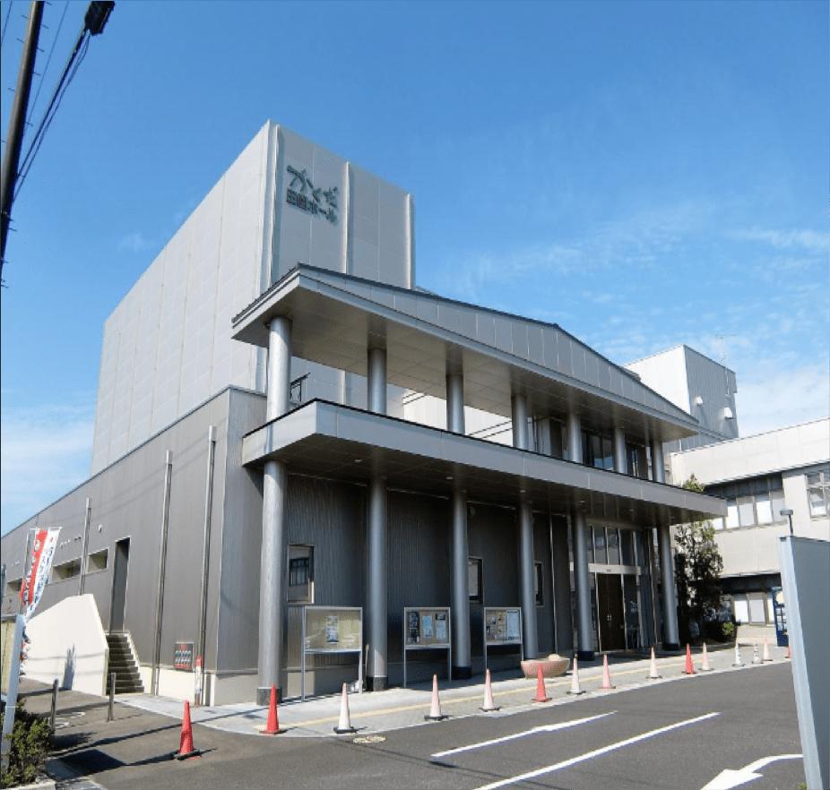 角田市市民センター