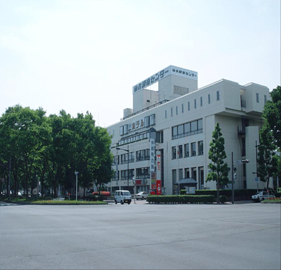協同組合 仙台卸商センター