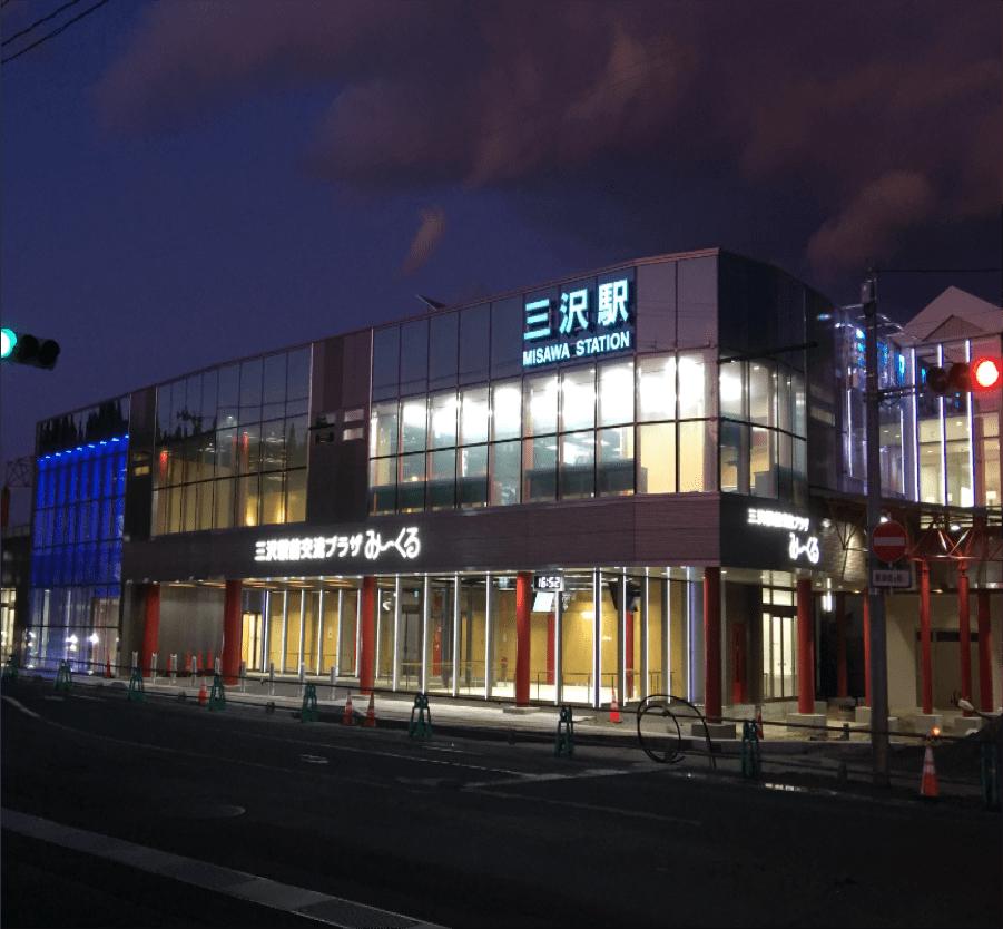 三沢駅前広場